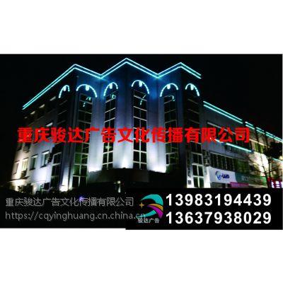 供应重庆房地产广告︱重庆宣传广告︱重庆KTV广告︱重庆装饰广告