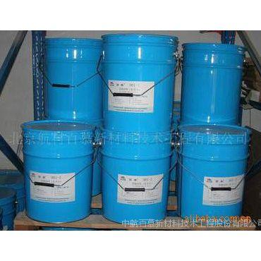 百慕 881-Y11 四氟型 氟碳漆 面漆 涂料 油漆 防腐 防锈 耐候