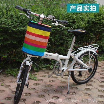 儿童折叠变速车卡通自行车彩色帆布前篮子车框布蓝子挂篮车筐带盖