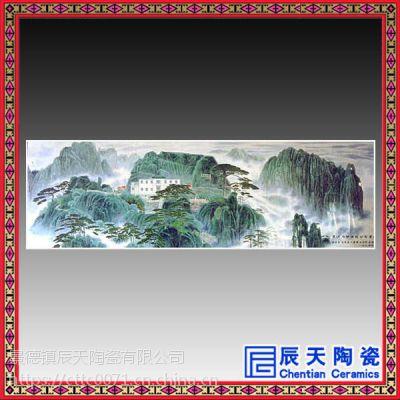 背景墙瓷砖现代中式明清陶瓷仿古砖客厅电视砖壁纯色山水竹韵壁画