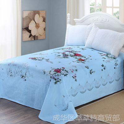 丝光床单国民纯棉面料双人中式传统老床单