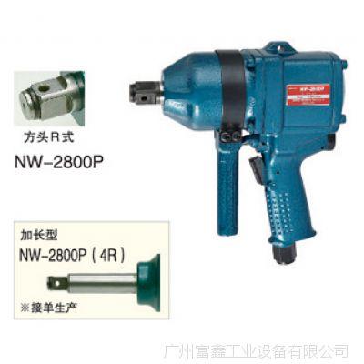 日本NPK工业级气动工具单锤式气动扳手:NW-2800P