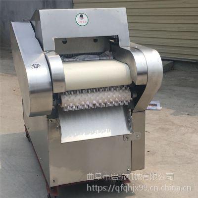 哪里有好用的枫叶切丝机 启航青葱切段机 烟台裙带菜切丝机