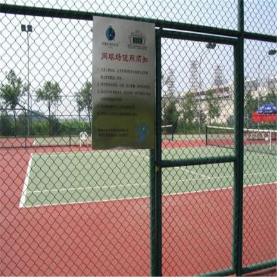 足球场围网 篮球场围网 热镀锌勾花网