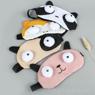 可爱动物眼罩 麦和啾啾动物眼罩MH1702-305灯芯绒创意时尚护眼罩