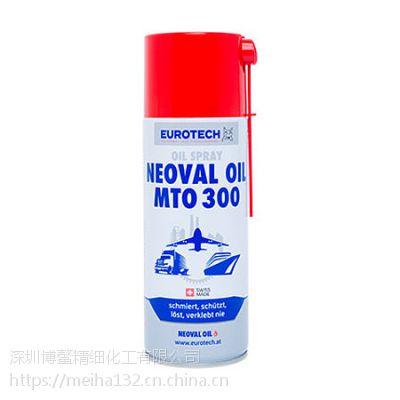 AN-300 D润滑剂飞机保养zip AN-2001P航空工业制造