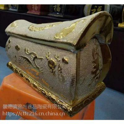 雕刻陶瓷骨灰盒色釉陶瓷骨灰盒象牙白陶瓷骨灰盒宠物骨灰坛