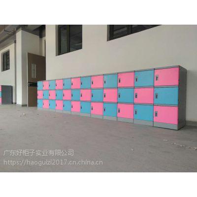广东厂家直销全新ABS塑料更衣柜