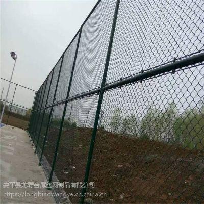 勾花防护网价格 运动场铁丝护网 菱形隔离网
