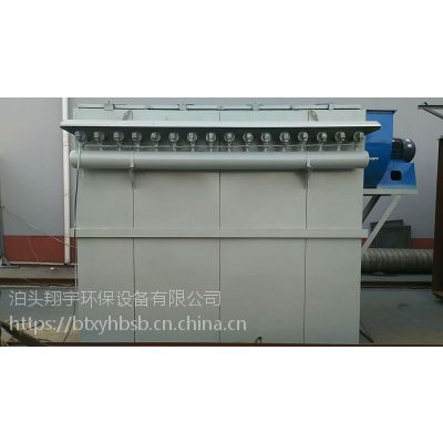 单机布袋除尘器是工业除尘的重要设备河北翔宇
