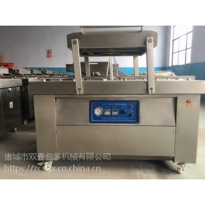 江西九江市鲜肉真空包装机操作方法_厂家、价格