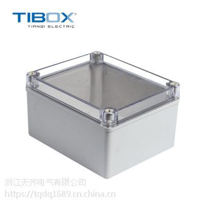 TIBOX厂家直销 280*190*130灌胶接线盒轨道交通按钮盒