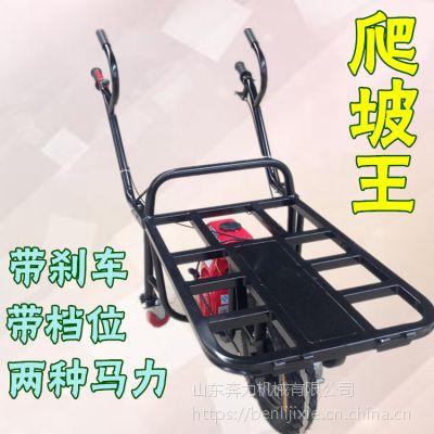 大棚运肥料单轮车 烧油的运输推车 奔力DL-MX7