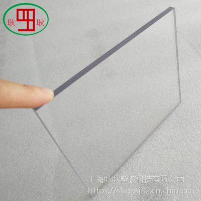 广告灯箱专用超宽超长PC耐力板2.67米宽2.5米宽2.6米宽pc扩散板厂