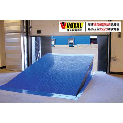 冷库车间出货保温提升门、装卸平台系统供应商