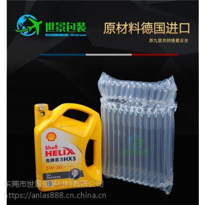4L机油袋抗压集装箱充气柱袋 连体充气袋环保快递防震缓冲气泡柱