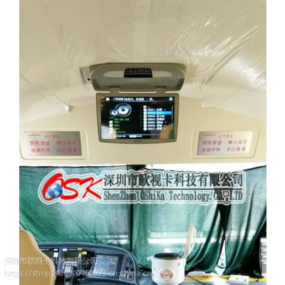 XD-1852W/欧视卡18.5寸吸顶DVD车载显示器/可通过U盘SD卡播放节目
