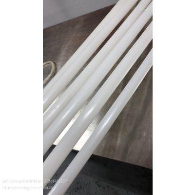 深圳供应PVDF棒,进口PVDF棒管,聚二氟乙烯棒管