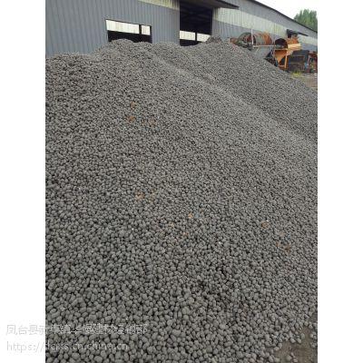 瀍河混凝土陶粒,洛龙保温材料珍珠岩,华漫保温材料厂规格齐全