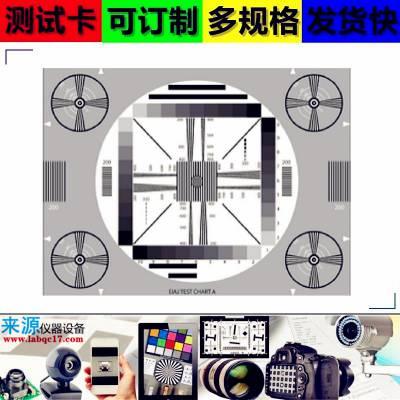 3nh三恩时综合等人高测试图卡摄像头监控检测图卡安防设备检测图卡YE235