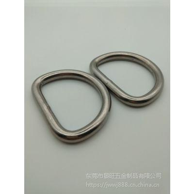 东莞不锈钢D扣 厂家供应40MM镀锌环保箱包扣