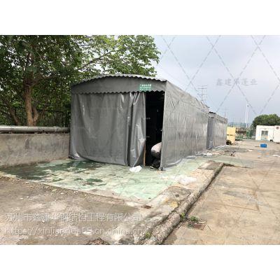 宝山区移动雨蓬_布伸缩仓储活动雨棚厂家直销