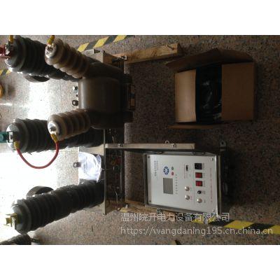 ZW32-12F/630专业生产厂家