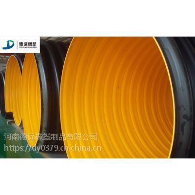 波纹管多层铺设电缆套管钢带增强波纹管适用