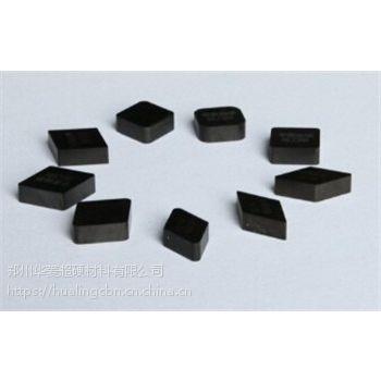 BN-K1牌号cbn刀具针对切削加工镍硬铸铁 可断续加工大余量切削不崩刃