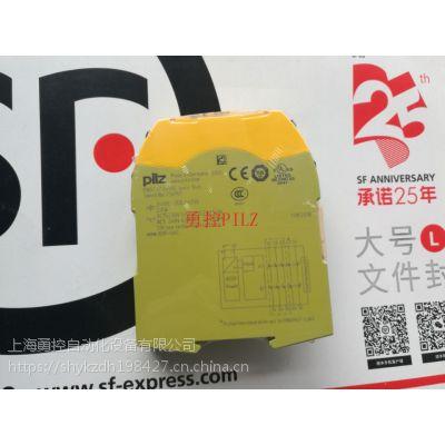 皮尔兹PNOZ S3 750103价格