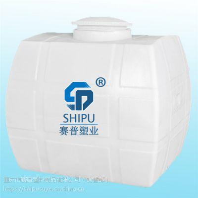 四川塑料水箱厂家直销1000L卧式蓄水箱价格 反渗透塑料水箱