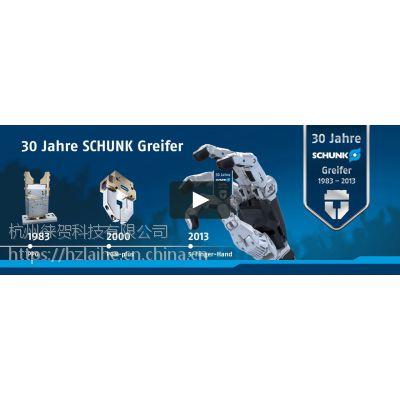 公司特价代理德国SCHAEFFLER轴承
