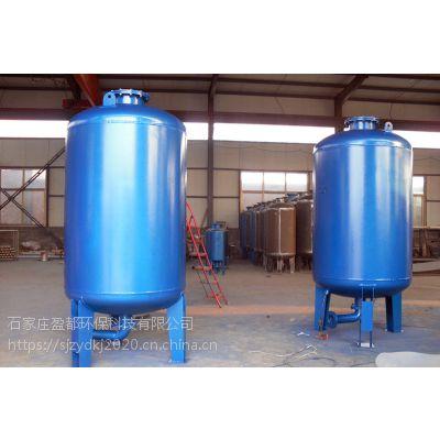 宿州定压补水罐给水设备