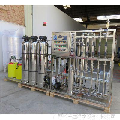 华兰达水处理厂家直销河池医药EDI超纯水设备 1T/H去离子纯化水设备