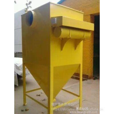 机械生产车间室内除尘器设计