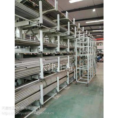 连云港管材货架 伸缩悬臂式管材货架