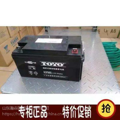东洋蓄电池12V200AH蓄电池质量保证