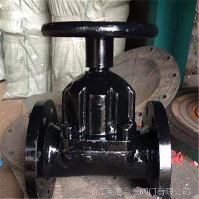 铸钢手动英标衬胶隔膜阀 EG41J-16C DN300 规格齐全 现货供应