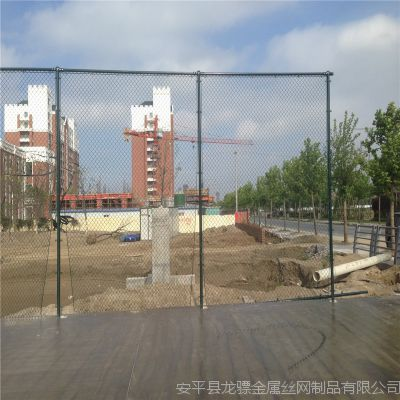 球场围栏网多少钱 球场网围栏 庭院隔离网图片