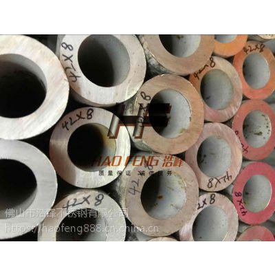 现货供应韶光316L材质不锈钢无缝管 直径57厚壁管