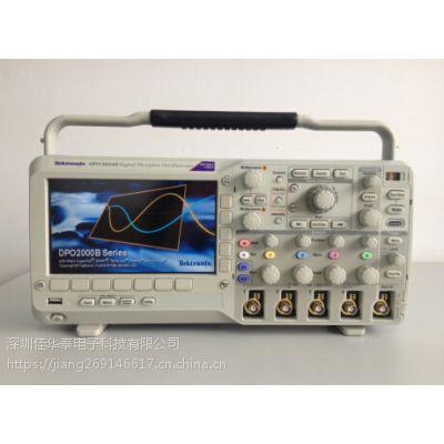 KEYSIGHT DSO9104A 示波器