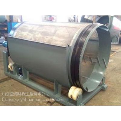 益海wsz定制滚筒式微滤机 固液分离机 旋转式微滤机污泥分离设备专业定制
