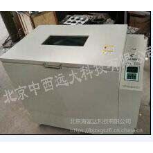 中西 卧式空气恒温振荡器 型号:HZQ-FX库号:M407426