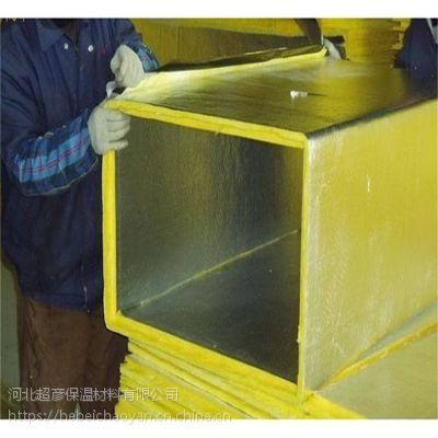 徐州市直销玻璃棉纤维板 一吨出厂价格