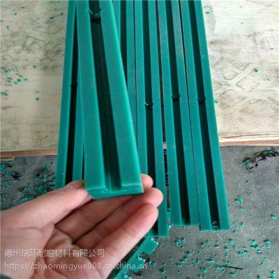 非标定做聚乙烯链条导轨 耐磨导槽滑块 聚乙烯滑动轨道