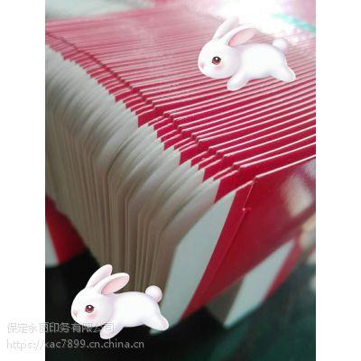 批发永丽印务制作内衣纸盒 儿童服装纸盒 服饰包装盒