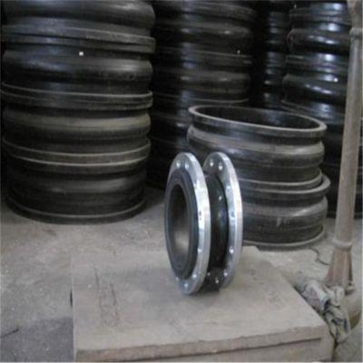 河北厂家批发DN250大翻边可曲挠橡胶软接头 批发伸缩高压软连接