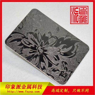 压花不锈钢板图片 供应304不锈钢压花板包边