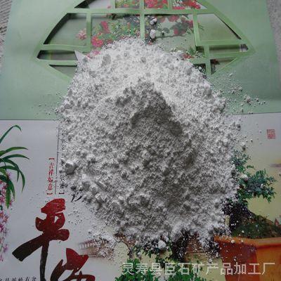 木质纤维灰色纤维生产厂家 巨石矿产品加工厂