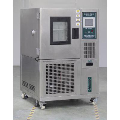 广东专业优质经济型恒温恒湿箱厂家直销小型恒温恒湿试验箱桌上型恒定温度试验箱
